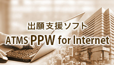 PPW for Internet